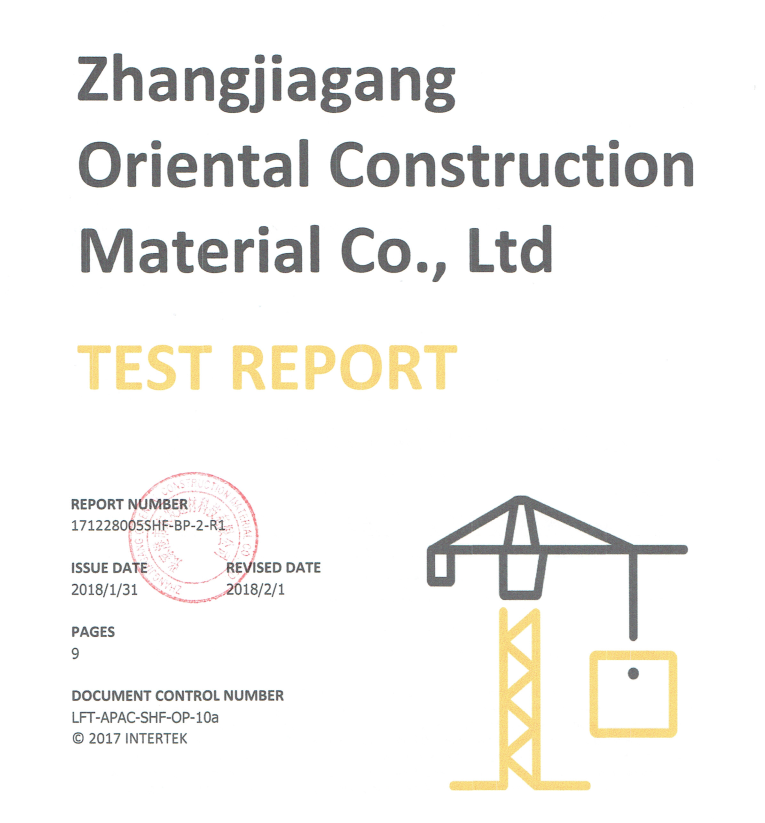 China OCM passed the AS/NZS 2908 standard certification